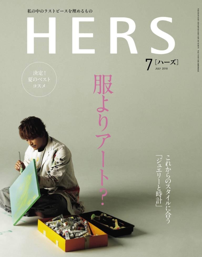 Hers 07