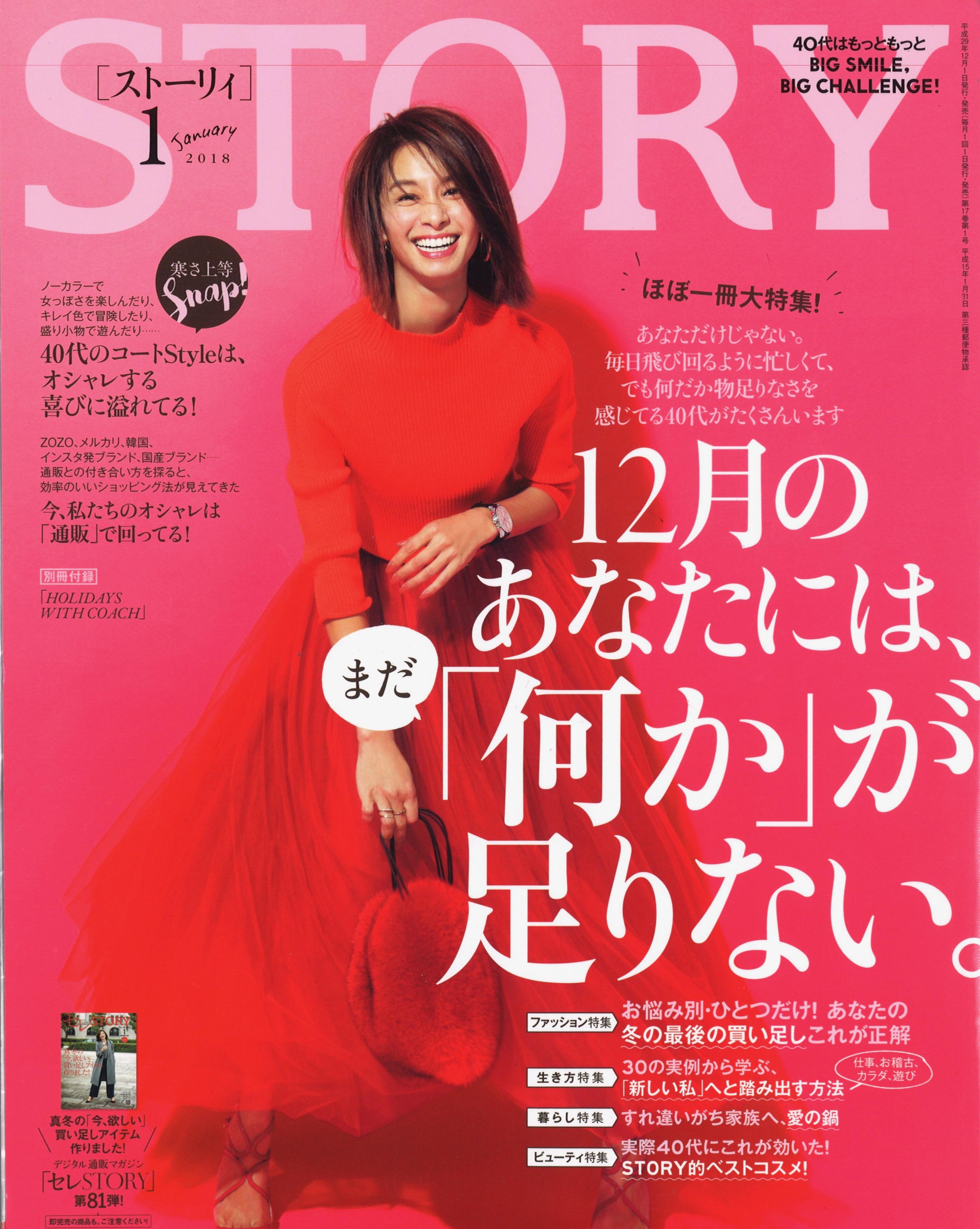 Story 01