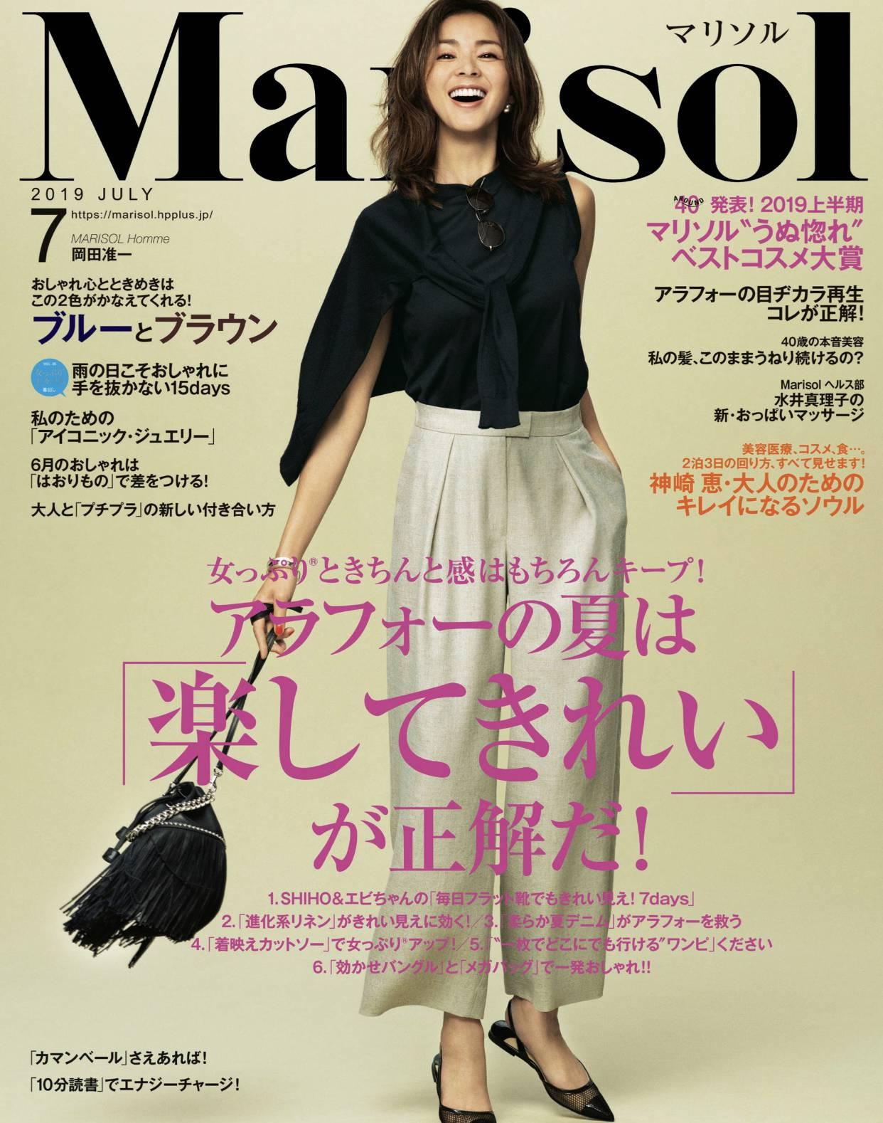 Marisol 7