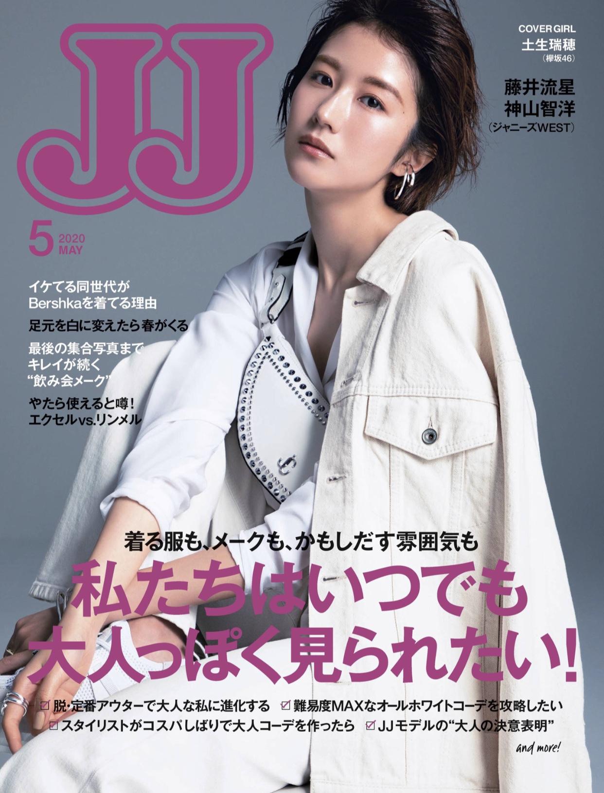 J J 5
