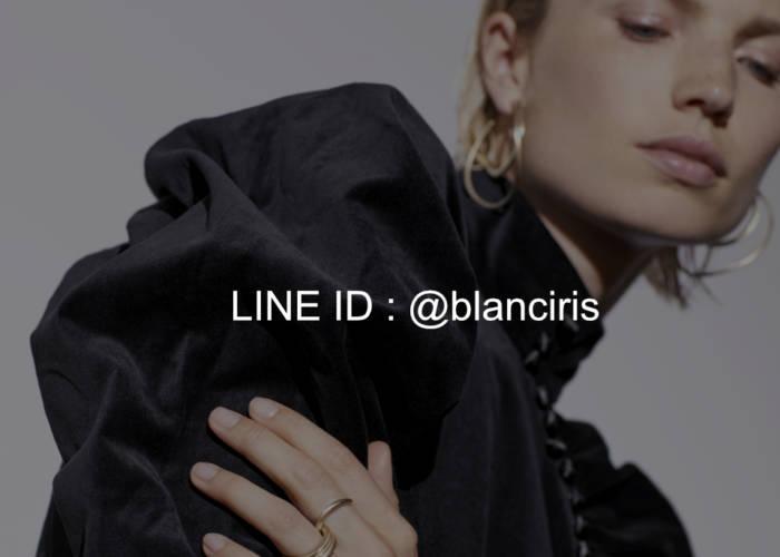 LINE公式アカウント スタート